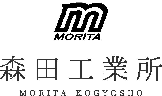 株式会社 森田工業所 | 三重県津市で住まいの塗装のことならお任せください